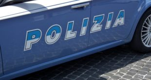 immagine macchina della polizia
